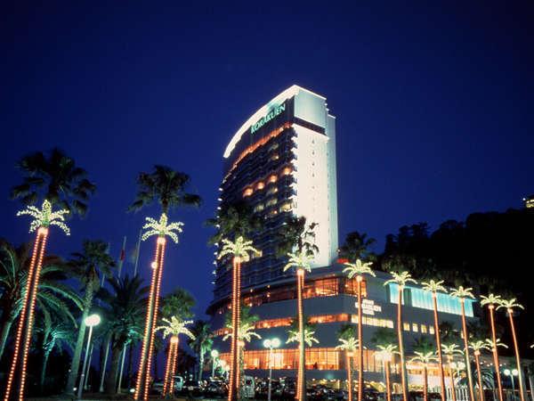 熱海後楽園ホテルの予約