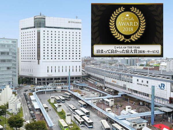 ホテル外観(岡山駅直結のベストアクセス)