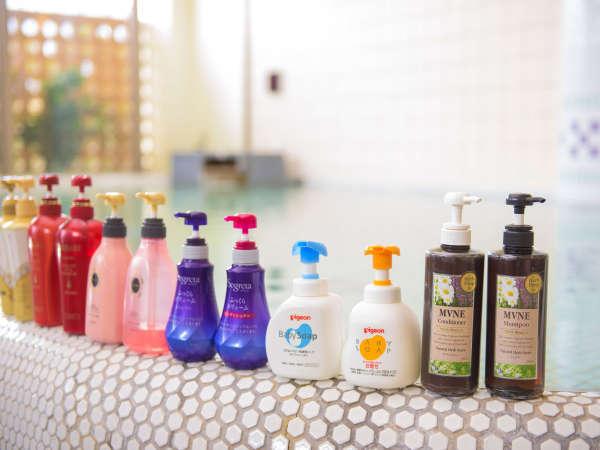 【大浴場にぃふぁい湯】市販のシャンプー・コンディショナー数種類から選べるシャンプーバーを設置。