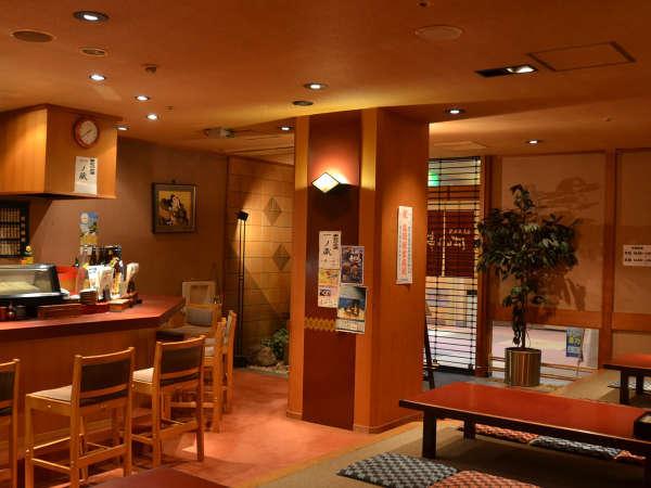 *手作り料理とお酒「ばらえ亭」 営業時間/PM6:30~AM1:00