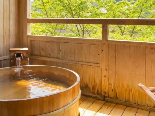 四季折々の景観を堪能しながらの湯浴み