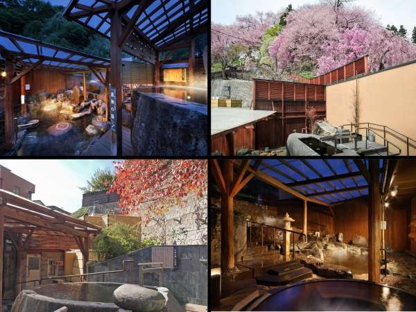 上杉家の別荘として温泉を守り380 余年。12のお風呂で新鮮な温泉を存分にお楽しみ頂けます