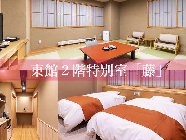 【東館2階和洋室「椿」】和室とツインのベットルーム合わせて73平米の広々空間。ミニキッチン付き。