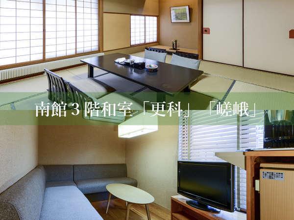【南館和室一般】純和風客室で内バス・トイレ付、空気清浄機、DVDプレーヤー、コーヒーマシンを設置