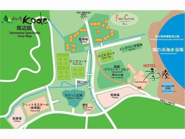 周辺マップ/ホテル本館(HOTEL、右下)⇔フォレストコテージ(FOREST COTTAGE、上)は徒歩約5分、送迎も有。