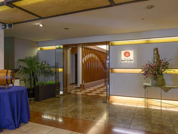 5階ダイニング&バー「ベイサイド」入口