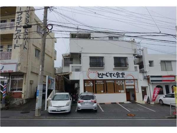 沖縄本島の観光めぐりに最適な豊見城にあり市内へのアクセスも良く、滞在拠点にピッタリ