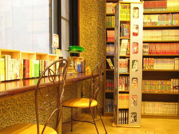 【館内MINI図書館】コミックなど9.000冊≪お部屋持込OK・無料≫
