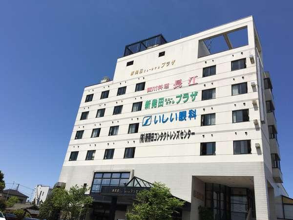 新発田駅前