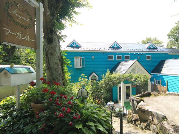 伊豆高原の小さなホテル マーガレットへようこそ!
