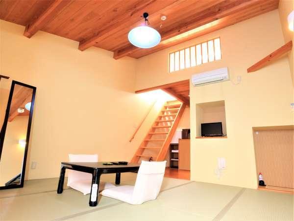 【別館離れ】和室7.5畳+ロフト付き(ベッド2台)(畳にお布団ご用意できます)