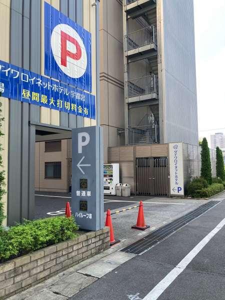 【先着順】提携駐車場/1泊1,000円(お車のサイズによってはご利用いただけない場合がございます。)