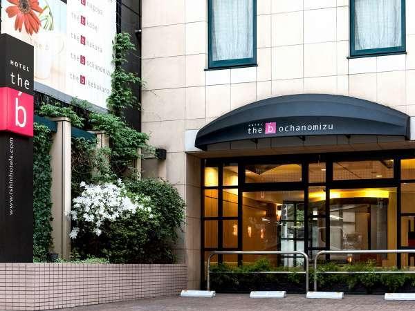 メイン通りから一本奥まった閑静なエリアにある、こじんまりしたブティックホテル