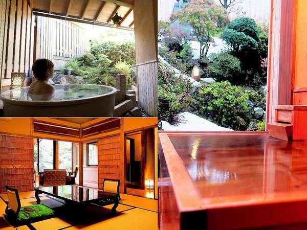 丸い陶器露天風呂は自由に何度でも貸切可。露天風呂付の客室は限定2室