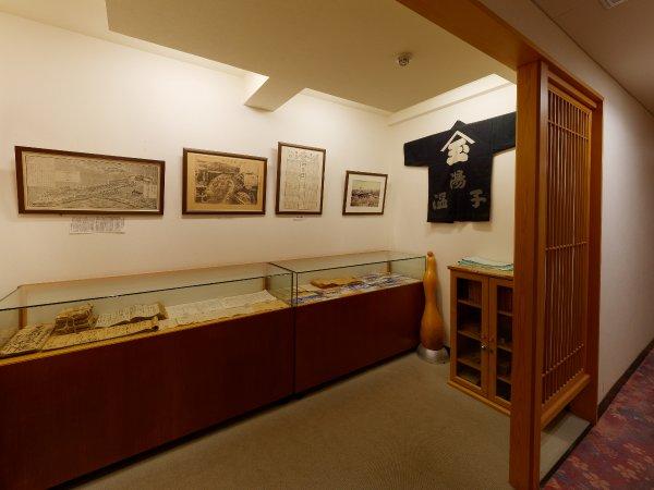 玉子湯の歴史を語る資料室