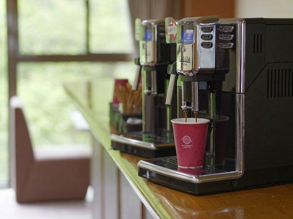 無料コーヒーコーナーを設置いたしました。利用時間:8:00~10:30/15:00~21:00是非ご利用くださいませ