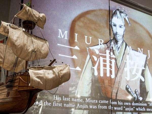 【ご当地楽イメージ】英国人航海士の三浦按針。彼が日本初の西洋式帆船を造るに至った歴史に胸を熱くする