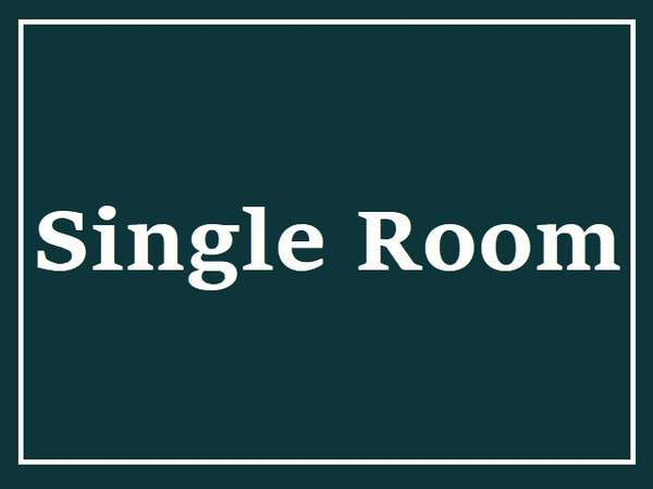 お部屋 シングルルーム