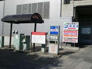 ホテル正面玄関の真裏(北側)に地下駐車場入り口がございます。