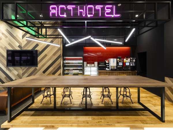 アクトホテル自慢のバー・ラウンジです。Wi-Fi完備!