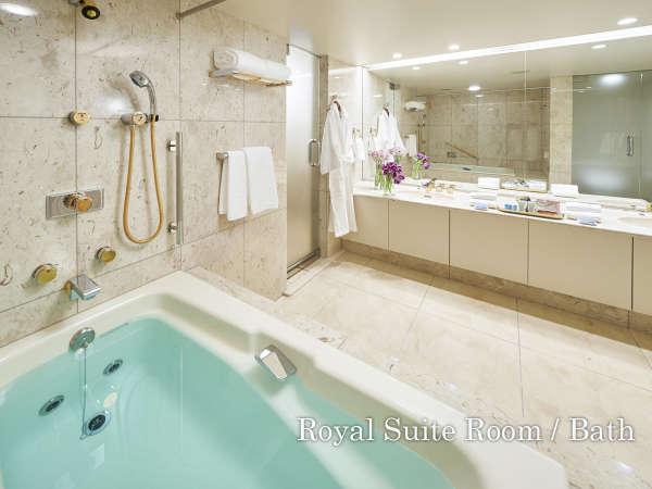 【ロイヤルスイート/バスルーム】ジェットバスを備えたバスタブにシャワールームも設置(トイレは別室)