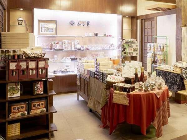 【お土産処】地元のお土産はもちろん、可愛らしい和雑貨など品揃え充実♪
