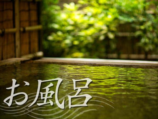~お風呂のご案内~朝・夕あわせて6つのお風呂でお湯めぐり♪
