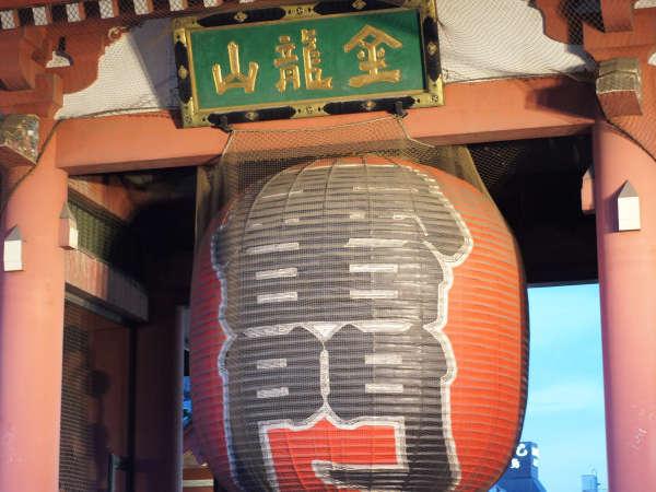 浅草の象徴・雷門。当ホテルから徒歩2分と直近