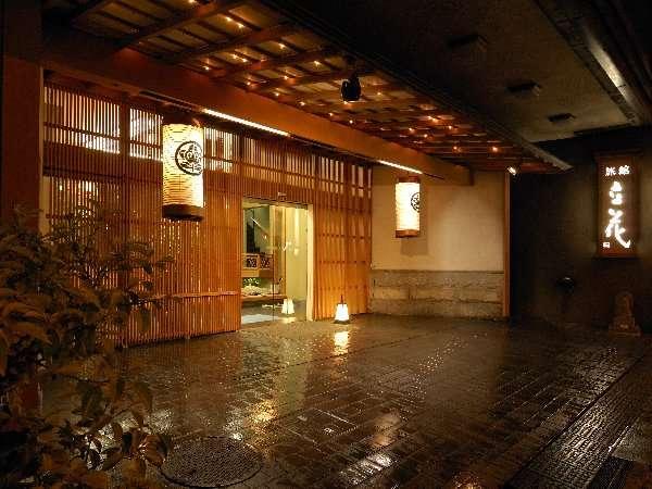 熱海温泉 旅館立花の予約