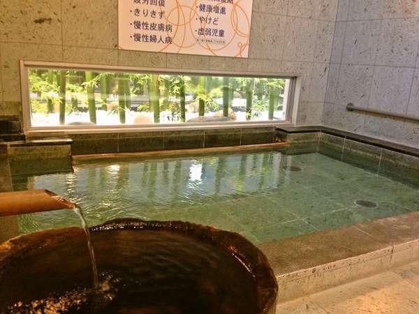 熱海直送の天然温泉※男女交代制