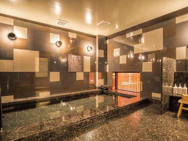 男女入替制の天然温泉は源泉が湯河原温泉!柔らかな無色透明なお湯は疲れた体を癒してくれます・・・。