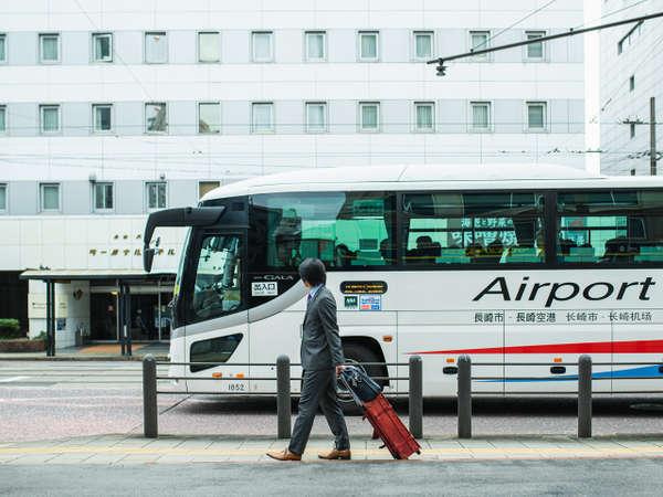 空港リムジンバス『長崎新地』を降りるとホテルは目の前♪長崎空港からのアクセスは抜群です!