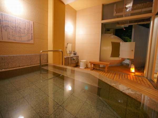 【日本唯一の蒸し風呂】珍しい卵形の蒸し風呂は日本でただひとつスチームでお肌もツルツルッ♪