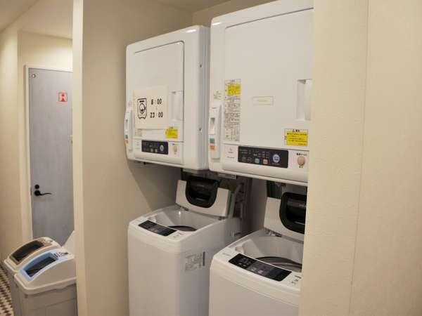 8:00~23:00までの間、洗濯機と乾燥機は無料でお使いいただけます。