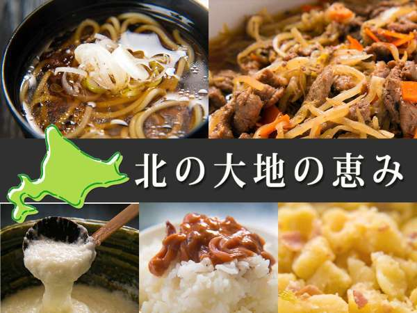 【朝食】北海道・滝川の美味しいがいっぱい詰まったバイキング朝食♪