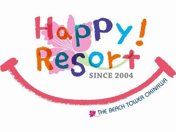 ☆ Happy Resort ☆