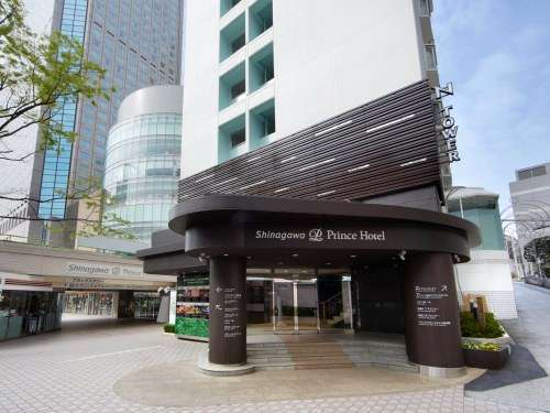 品川プリンスホテルNタワー(外観)