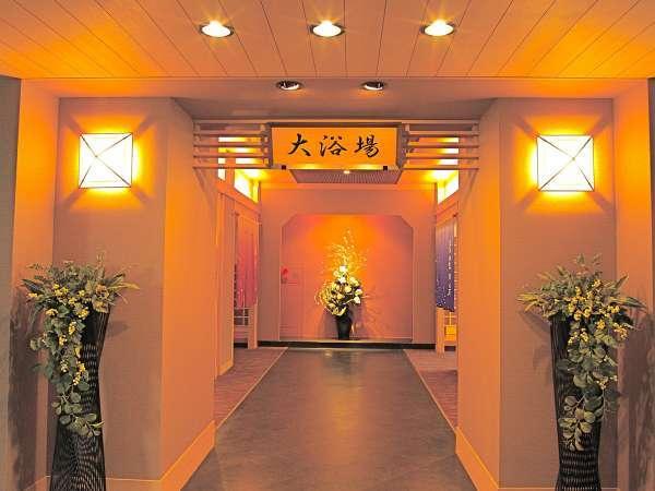 【大浴場入口】~翌朝9:00まで入れます~