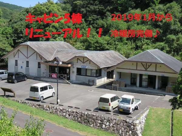 夏の間様々なイベントを開催致します。