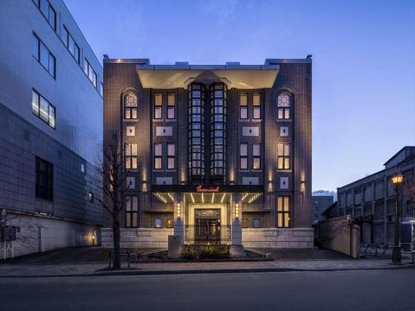 歴史的建造物を現代的感性でリノベーション。小樽の街に新しいクラシックホテルが誕生しました。