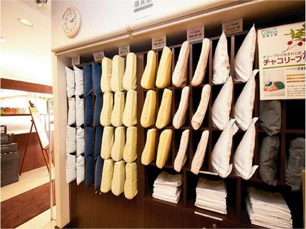 【ぐっすり枕】本館・別館とも1Fにご用意しております。充実の選べる枕で快眠マチガイナシ!