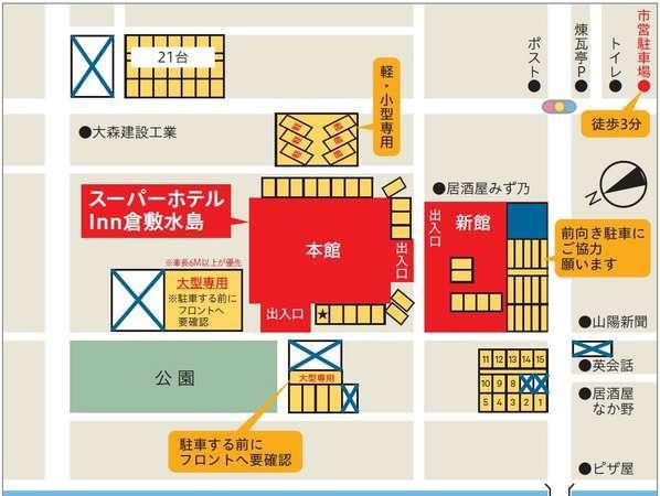 黄色部分が駐車場です♪クリックして頂ければ大きくご覧頂けます。