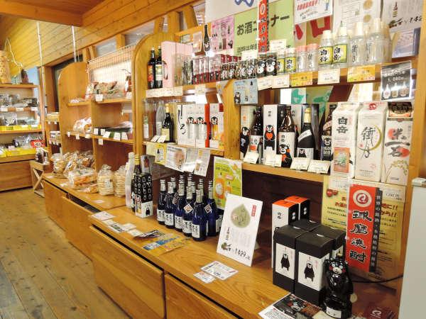 【売店】物産館ゆっくり:地元の名産品などお土産を販売しております。