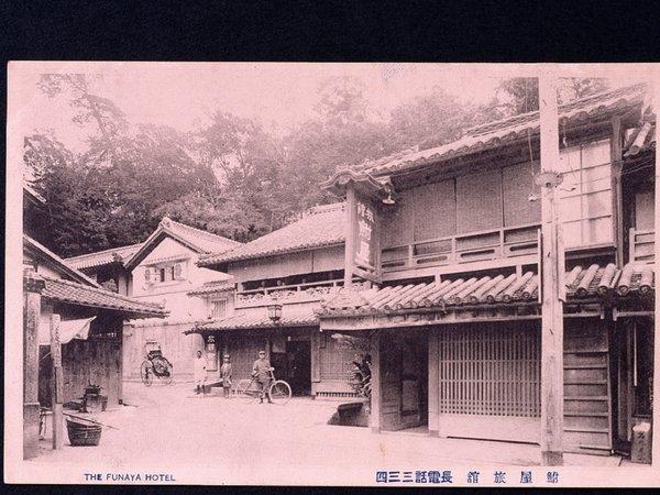 ふなやが道後温泉本館の隣で営業していた頃。夏目漱石先生も度々お越しになられてます。