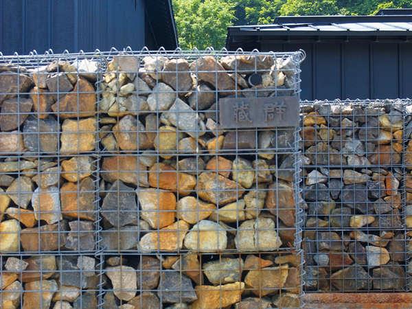 【施設内】建築家・中山眞琴氏が設計した小樽の蔵の宿『蔵群』