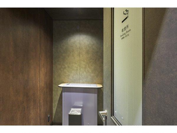 1階ロビーに喫煙室がございます※画像はイメージです
