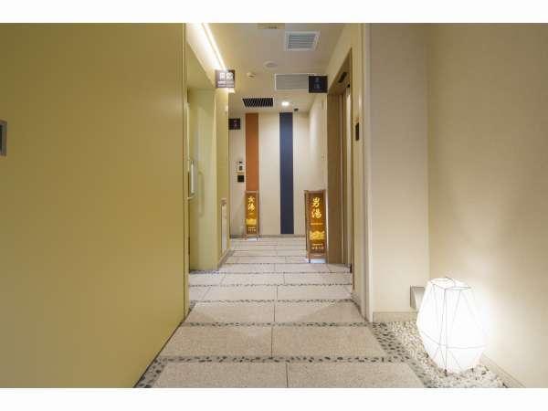<2F男女大浴場>(入浴時間)夕方4:00~深夜2:00・朝5:00~朝9:00◆お部屋着・スリッパでお越し頂けます