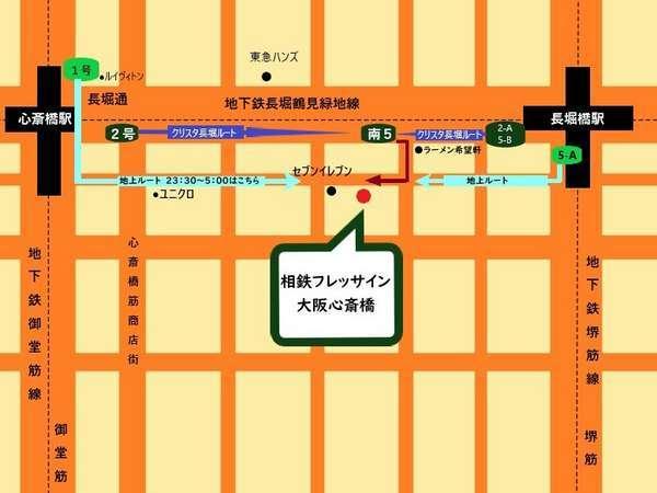心斎橋駅から徒歩5分でアクセス抜群!長堀通りより、1本南の通りにあり、閑静な立地です。