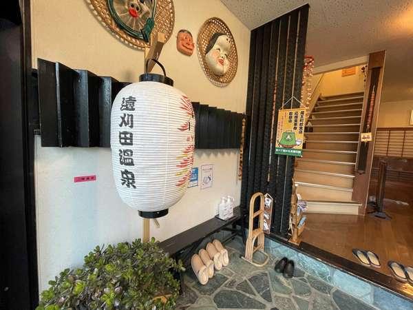 遠刈田温泉にて日々の疲れを癒してください