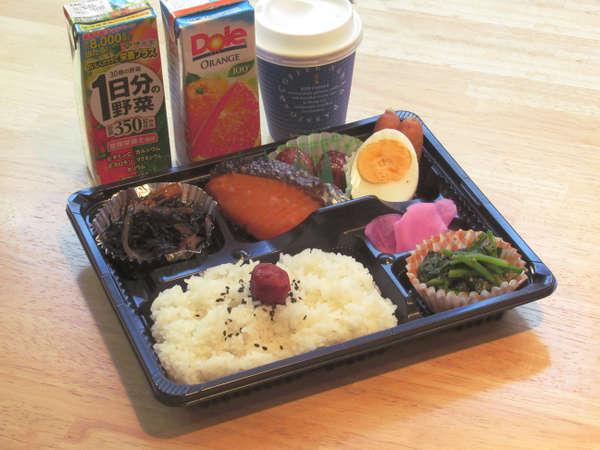【5・6月限定☆お弁当朝食を無料サービス♪】